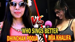 DHINCHAK POOJA Baapu Dede Thoda Cash VS Mia Khalifa Song - Who sings Better