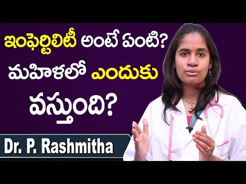 What Is Infertility ?    What Are The Causes Of Infertility IN Women   Dr.P.Rashmitha   Doctors Tv