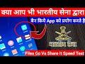 SHAREit Vs Google Files Go Data Transfer App Speed Test   Best App for Data Transfer on Android