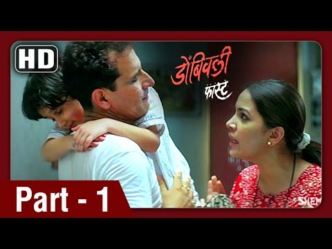 Xxx Mp4 Dombivli Fast 1 12 Sandeep Kulkarni Amp Shilpa Tulaskar Superhit Marathi Movie HD 3gp Sex