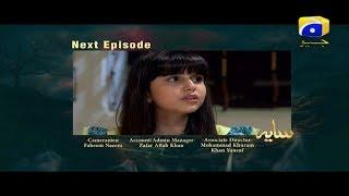 Saaya Episode 59 Teaser | HAR PAL GEO