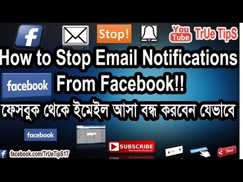 How to Stop Email Notifications From Facebook/Desktop/Laptop
