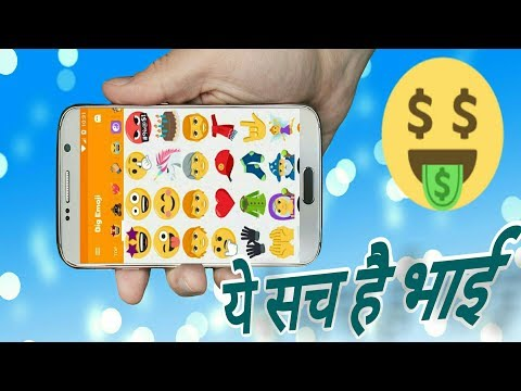 Big Emojis | ALL New Large Emojis For Chat HOW To Send Big Emoji In Whatsapp | By Back 2 Android