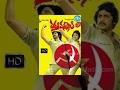 Erra Mallelu Telugu Full Movie Murali Mohan Madhala Ranga Ra