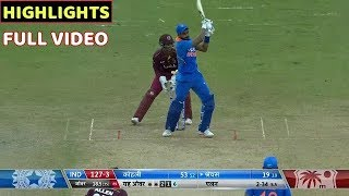India Vs West Indies 3rd ODI Match Full Match Highlights..!