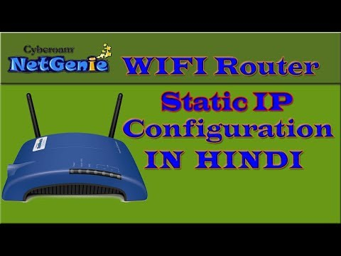 Netgenie wifi router configuration Static