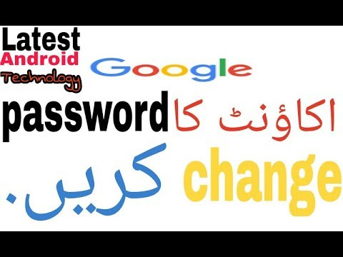 Change google password in android and computer