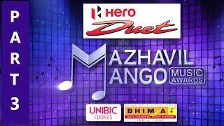 Mazhavil Mango Music Awards 2017 I Part - 3  I Mazhavil Manorama