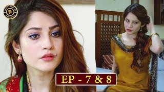 Dil Mom Ka Diya Episode 7 & 8 - Top Pakistani Drama