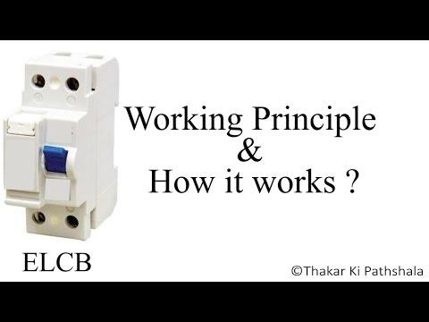 Working of ELCB (How Earth Leakage CIrcuit Breaker work) and Working of RCCB