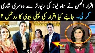 Iqrar U Hassan Second Marriage With Samaa News Reporter ||Farah Yousaf and Iqrar Marriage Pictures