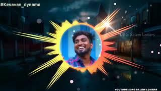 Chennai gana love failure songs tamil