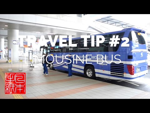 Travel Tips - Airport Limousine Bus - Letters from Japan