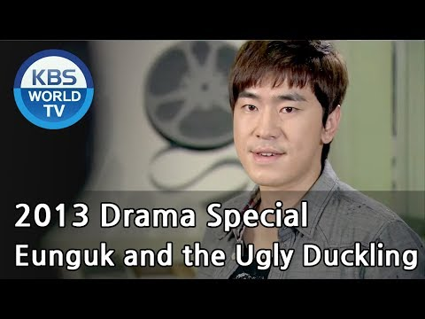 Eunguk and the Ugly Duckling   오빠와 미운오리 (Drama Special / 2013.11.29)