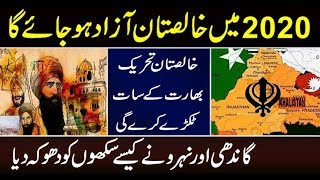 What is Khalistan Movement I Why 2020 Punjab Referendum Is So Important For Sikhs I