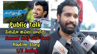 Alludu Adhurs Movie Genuine Public Talk   Alludu Adhurs Review    Bellamkonda Sreenivas