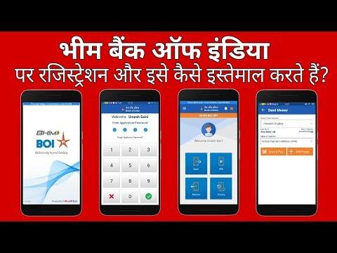 Bank of India (BOI) UPI App   How to Register, Link Bank A/C, Send Money & use