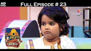 Chhote Miyan Dhaakad - 17th June 2017 - छोटे मियां धाकड़ - Full Episode