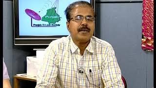 Address by Sh. Krishan Kumar, Secretary School Education - Punjab (Part-2)