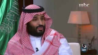 الأمير محمد بن سلمان: دورنا ضمان العلاج المجاني للمواطن السعودي وسنخصخص بعض المستشفيات