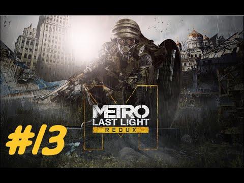 Cùng Chơi Metro Last Light Redux #13(KẾT THÚC) - MAX HOÀNH TRÁNG,...