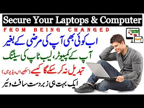 How to Secure Your Pc or Laptop C Drive Settings With Deep Freeze Software Learn Easy in Urdu/Hindi