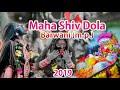 Download  नवो माल पटायो Dance गुजरात का आदिवाशी धमाका Raja Jadhav RJD..New Song Vlog By-Sandip Verma MP3,3GP,MP4