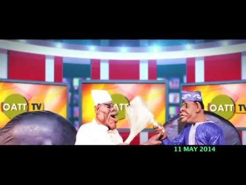 The End of The Affair | buni.tv