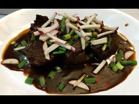 Coffee Steak in Gujarati