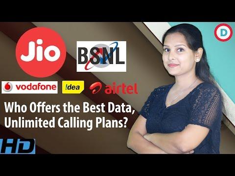 Jio Vs Airtel Vs Vodafone Vs BSNL Vs Idea | जियो नहीं करना है इस्तेमाल? जानिए अन्य कंपनियों के ऑफर