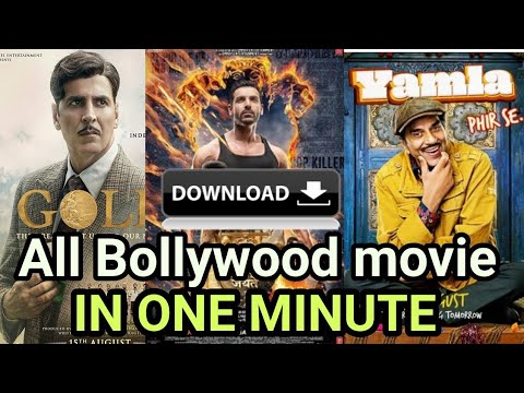 How to download latest Bollywood movie