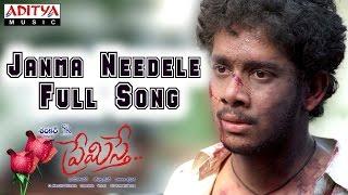 Janma Needele Full Song ll Premisthe Movie ll Bharath, Sandhya