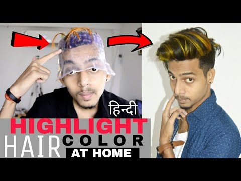 Mens Highlight Hair Color At Home Using Magicap | HINDI | Indian mens hair color