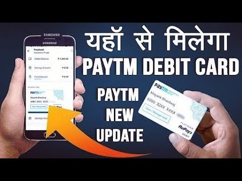 How To Get Paytm Debit Card   Paytm Card
