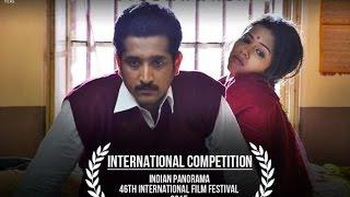 Cinemawala - Trailer