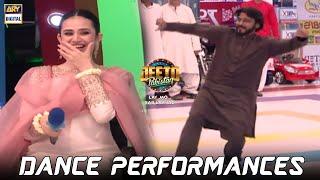 Dance Competition Eid Special - Fahad Mustafa   Jeeto Pakistan