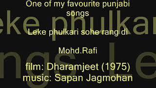 DHARAMJEET (1975)  Leke phulkari sohe rang di     Mohd.Rafi (FULL song)