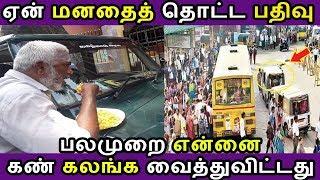Download சொல்வதற்கு வார்த்தை இல்லை நீங்களே இந்த வீடியோவை பாருங்க Tamil Cinema News Kollywood News Video