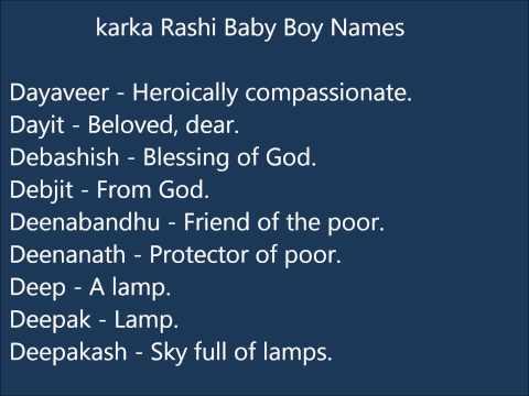 Karka Rashi Baby Boy Names