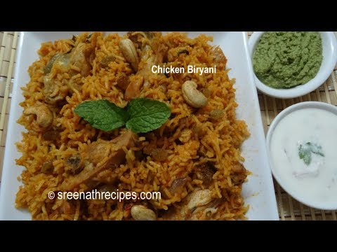 Chicken Biryani - How to make Chicken Biryani in pressure cooker