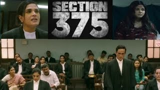 Section 375 Official Trailer | Akshaye Khanna, Richa Chadha, Ajay Bahl | Releasing on 13 Sep.2019
