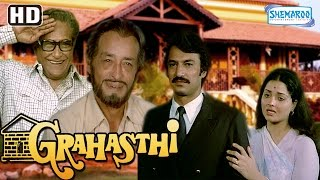 Grahasthi (HD} (With Eng Subtitles) - Ashok Kumar - Manoj Kumar - Rajshree - Mehmoo{