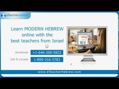 How to Call a Taxi? | Modern Hebrew Q&A with eTeacherHebrew