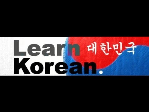 How to learn korean by yourself
