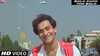 Bolo Kuch Toh Bolo | Ek Jaan Hai Hum | Full Song HD | Rajiv Kapoor, Divya Rana