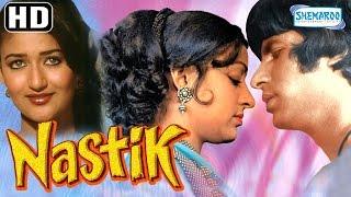 Nastik {HD} - Amitabh Bachchan - Hema Malini - Pran - Hit Bollywood Movie - (With Eng Subtitles)