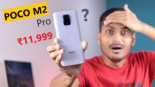 Poco M2 Pro Price Camera Launch Date in India | Best Features in Budget?