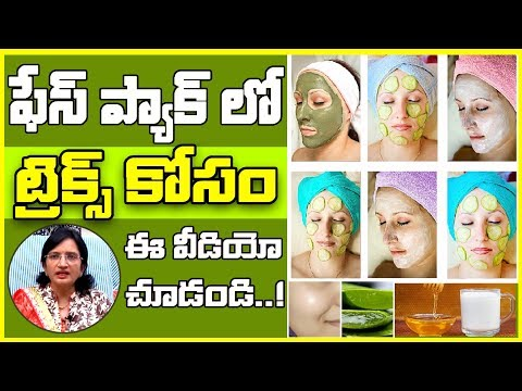 Are You Using a Wrong Type of Face Mask CHECK OUT The REAL ONE l MUST WATCH l Hai TV
