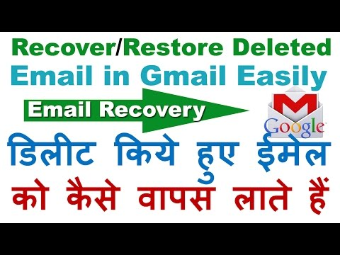 How to Recover/Restore Deleted Email from Gmail Easily -Get Back Deleted Emails