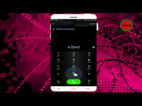 কি ভাবে icominng/outgoing call বন্ধ করবেন/how to block incoming&outgoing call grameen phone